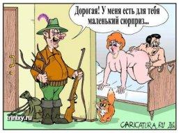 yevgeniysl