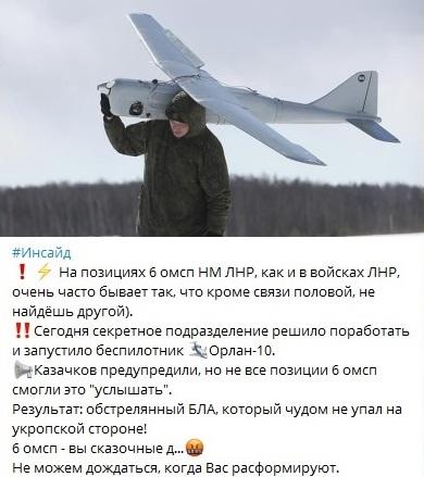 Безымянный_185.jpg