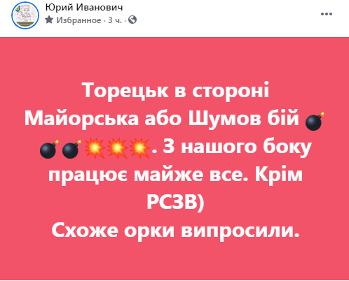 нюи.PNG