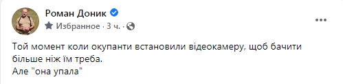 рд.PNG
