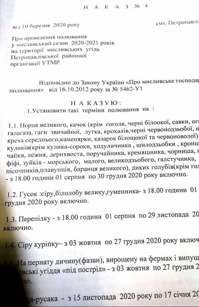 20200712_133030.jpg