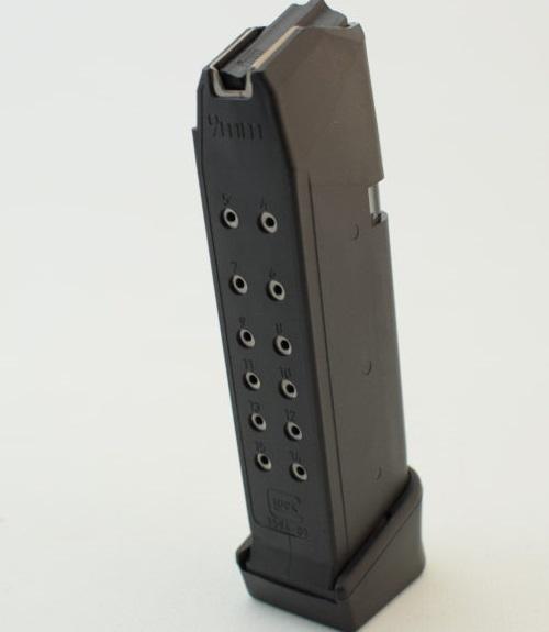 2265007272_magazin-dlya-glock-600x600.jpg