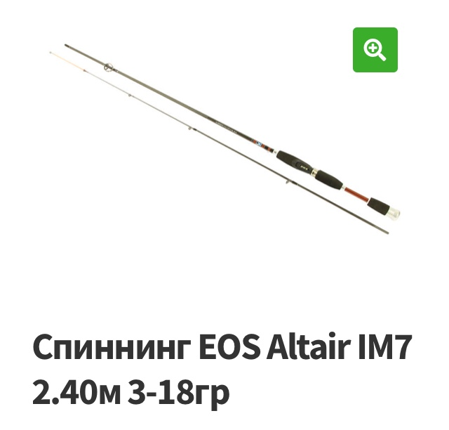 3D313D9C-5AAE-417F-9DC6-25351FB19490.jpeg