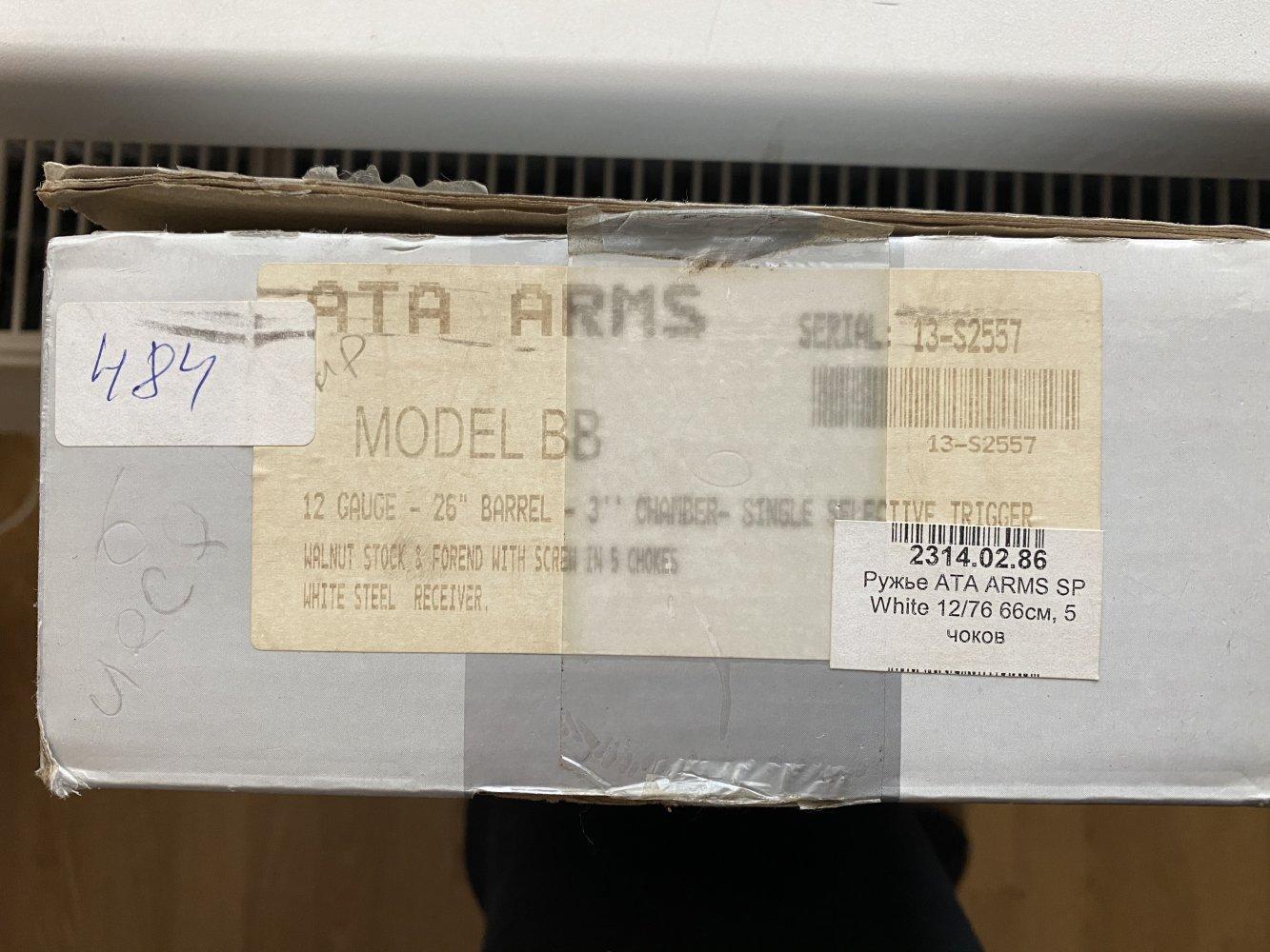 D4EA98A5-BC57-4CDE-B8AE-2EB4DE841E5D.jpeg