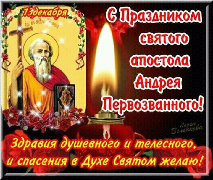 FB_IMG_15131415736053048.jpg