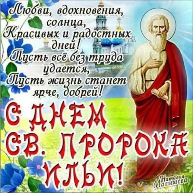 FB_IMG_1596363145319.jpg