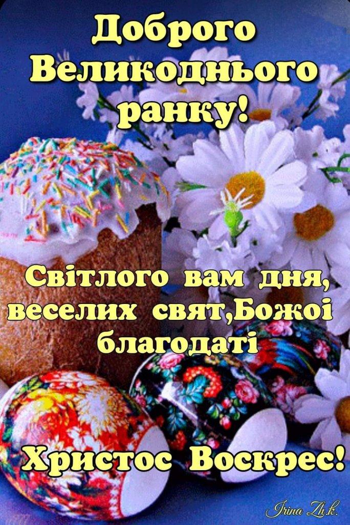 FB_IMG_1619940699952.jpg