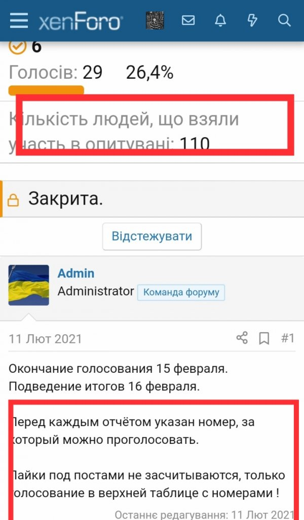 IMG_20210222_081050.jpg