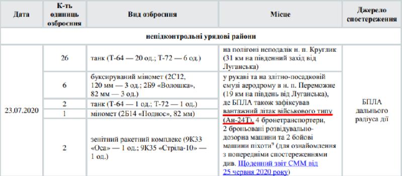 Screenshot_2-12.png