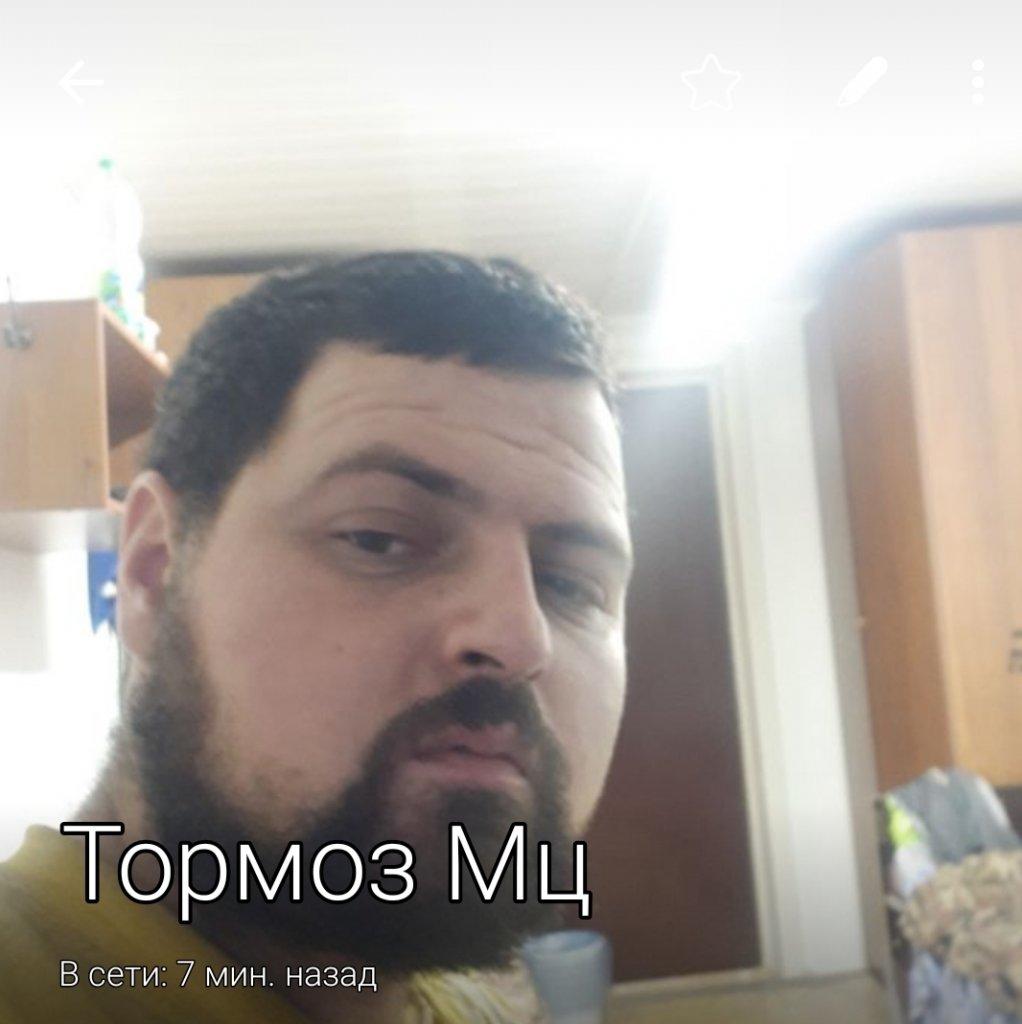 Screenshot_20201224-133817_Viber.jpg