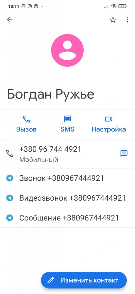 Screenshot_2021-01-28-18-11-41-806_com.google.android.contacts.jpg