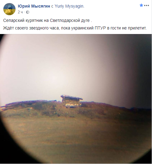 ю.м.1.png