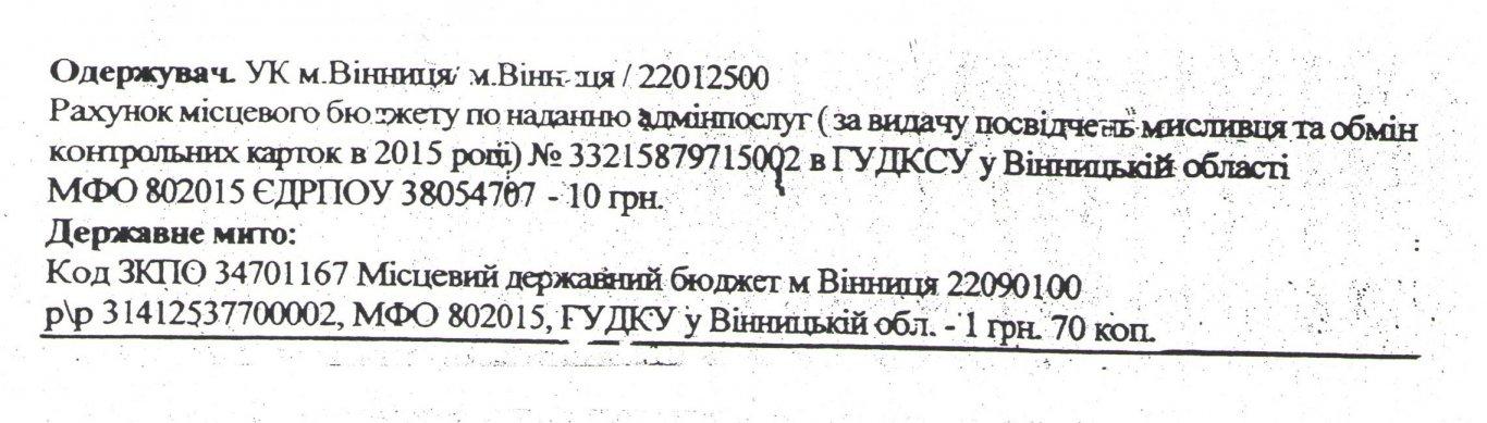 001 (2).jpg