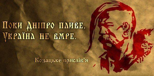 1347650977_kozak_duma.jpg