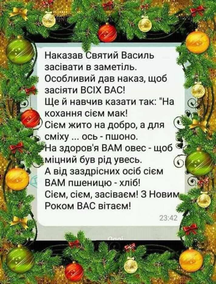 FB_IMG_15473836855710438.jpg